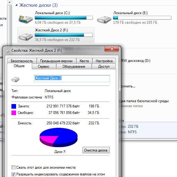 Как сделать жёсткий диск ntfs 518