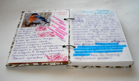 Как украсить дневник своими руками фото