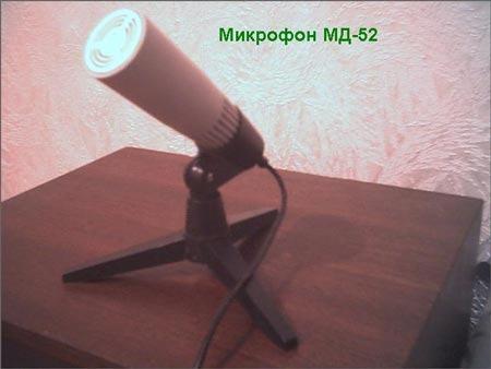 Как сделать микрофон на камере