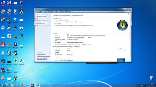 Windows 7 x64 Ultimate видит все 8 гигов оперативной памяти, а использует всего 3,96 - AskForMe.ru - Спроси меня - сервис вопрос