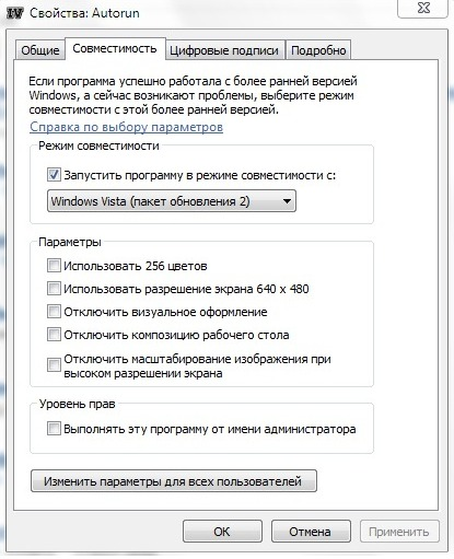 Как сделать 2 пользователя на компьютере windows 7 админом - Sport holdem