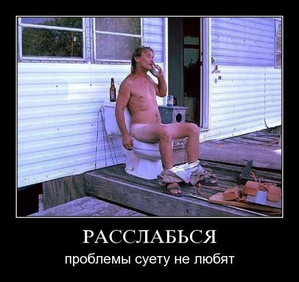 pukayut-v-rot