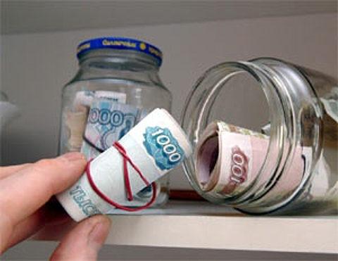 Как сделать депозит в банке 399