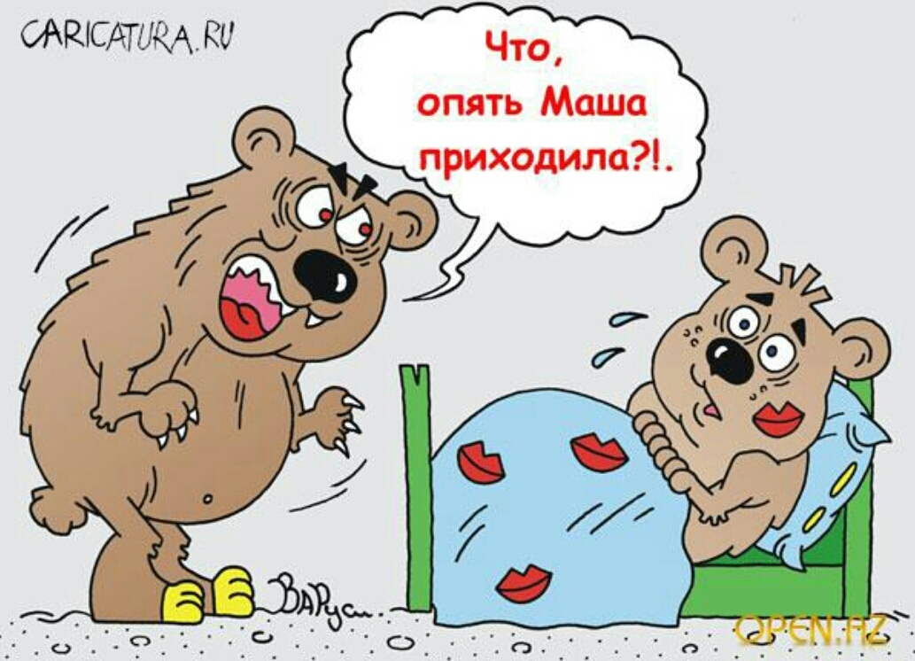 Маша Анекдоты