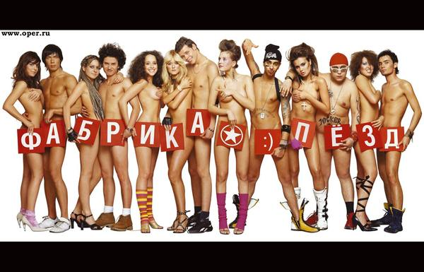 seksualnaya-fotosessiya-pari