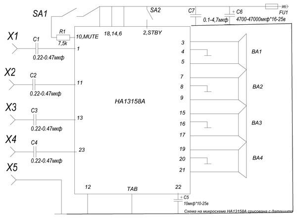 Своими руками акустическая система на микросхеме ha13152