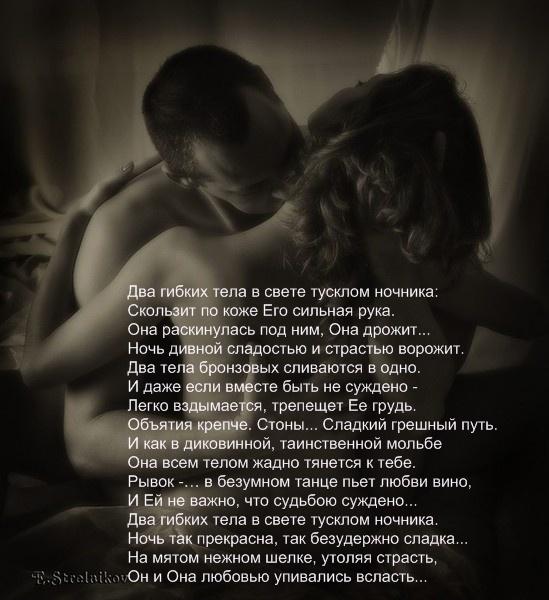 video-poprosil-druga-trahnut-svoyu-devushku