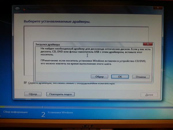 31 многие пользователи компьютеров под управлением windows или linux привыкли устанавливать свои ос c дисковых