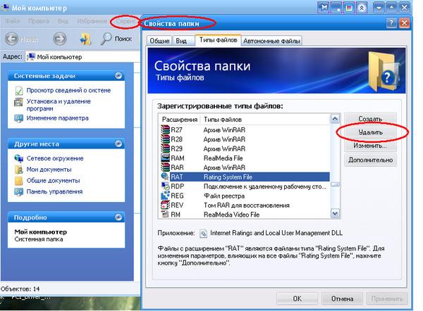 Как сделать чтобы не отображались скрытые файлы