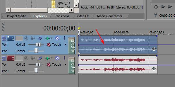 Как сделать звук многоканальным
