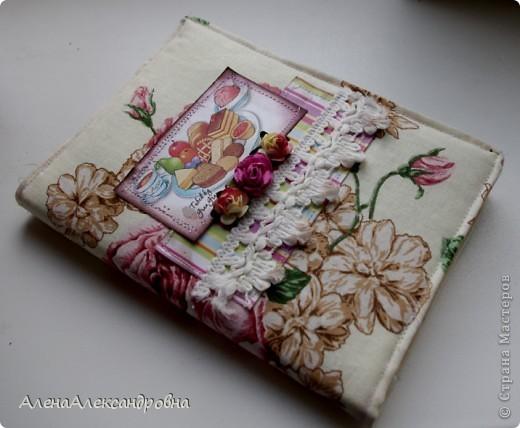 Как сделать личный дневник своими руками мастер класс