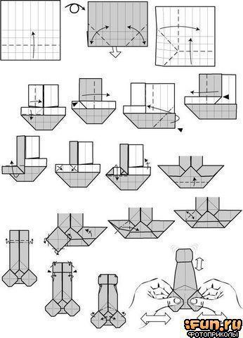 Что то делать из бумаги картинки