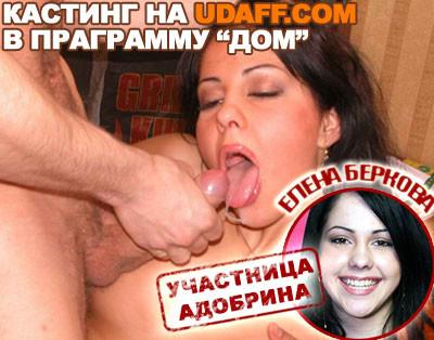 porno-kino-onlayn-berkova