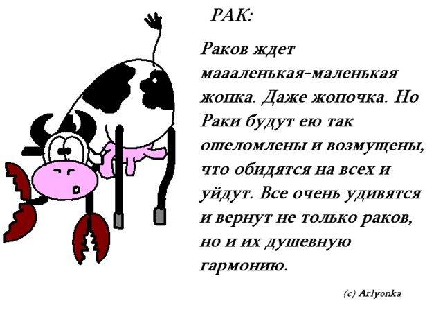 vodoley-intimniy-goroskop