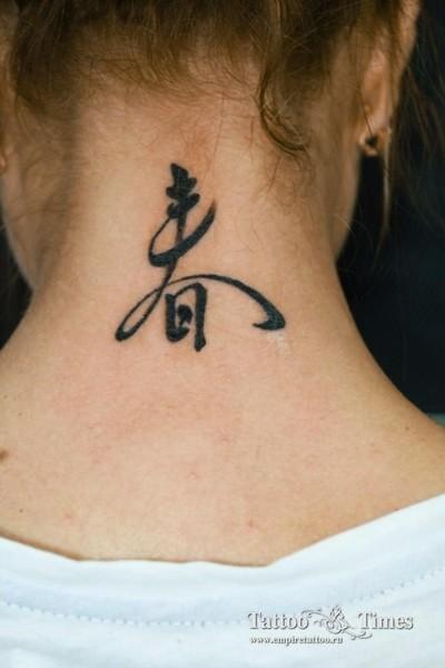 Тату на шее у девушек сзади иероглифы
