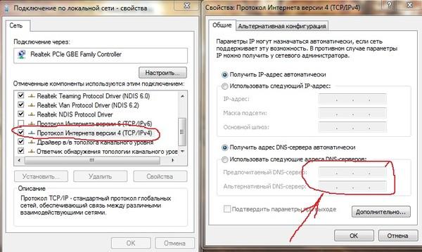 Как создать ip адрес на регистратор