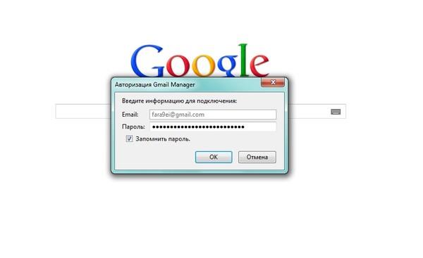 Почему маил вылезает при запуске браузера
