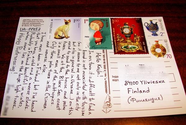 Как отправить открытку из японии в россию 8