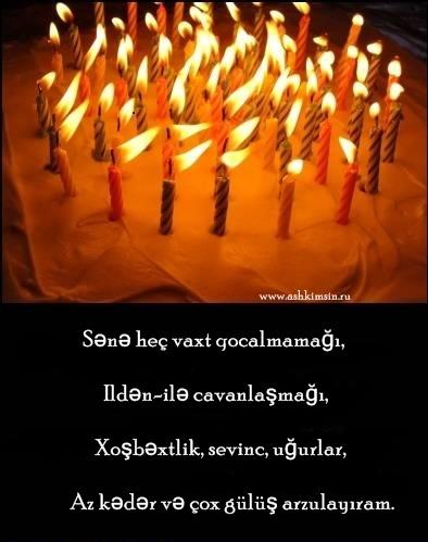 Поздравления день рождения по азербайджанском языке