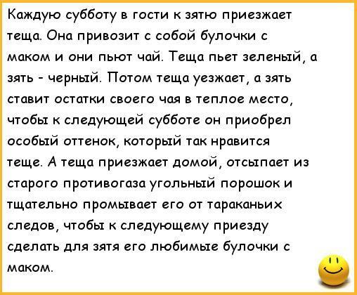 porno-dlya-prosmotra-ayfon-onlayn
