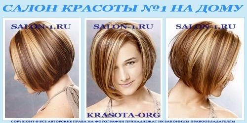 колорирование темных волос. фото