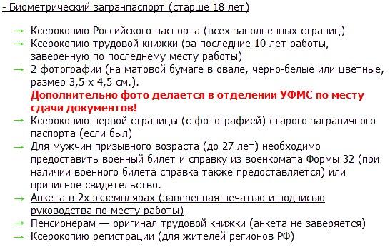 Мировой судья судебного участка 7 Октябрьского района г