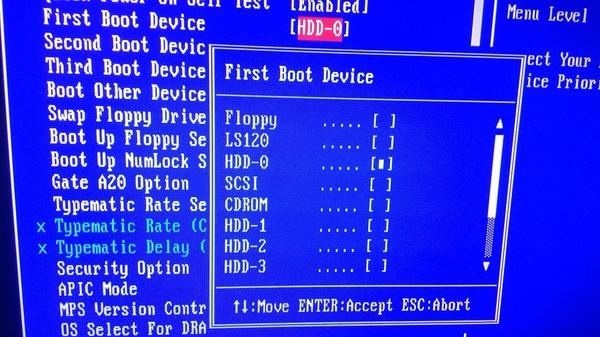 Second boot device устройство, с которого компьютер будет загружаться в первую очередь устройство