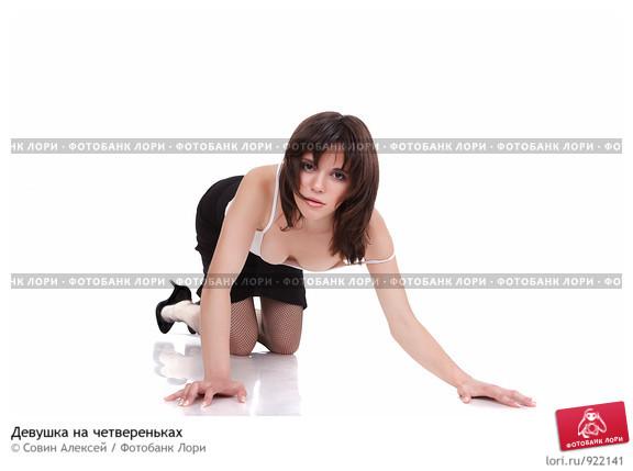 erotichnaya-odezhda-dlya-devushki