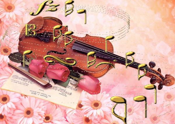 Музыкальные поздравления в вк