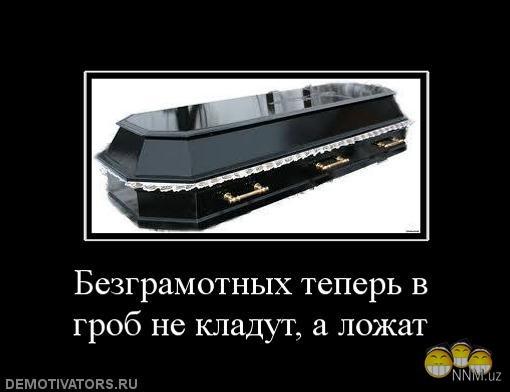 Почему в гроб нельзя класть телефон