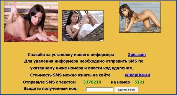 zhenshinam-nuzhen-bolshe-postoyanniy-seks