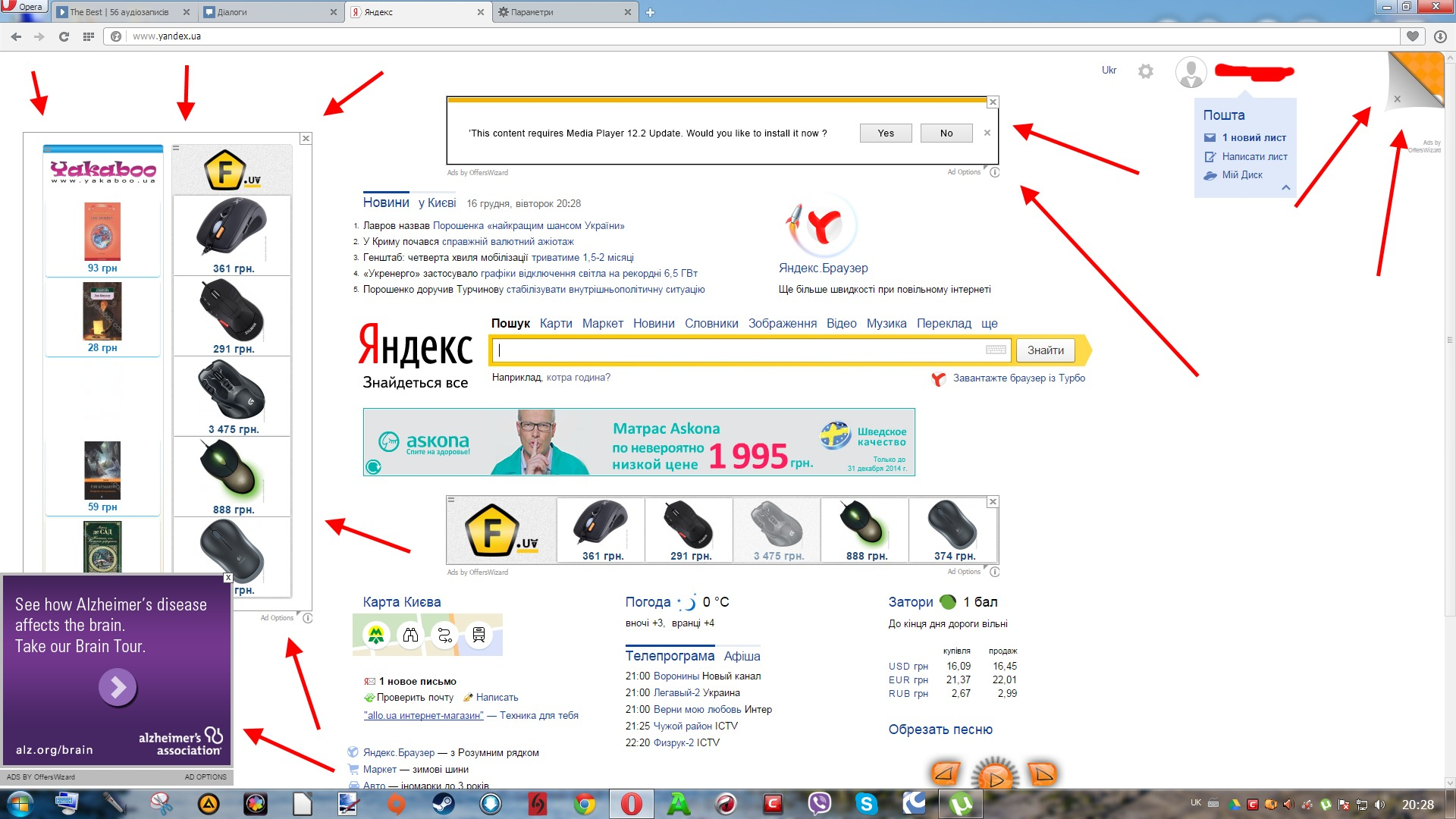 Как сделать чтобы сайт появился в гугле