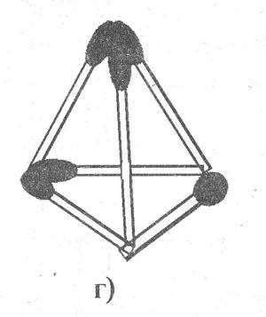 Как из 6 спичек сделать 4 равносторонних  145