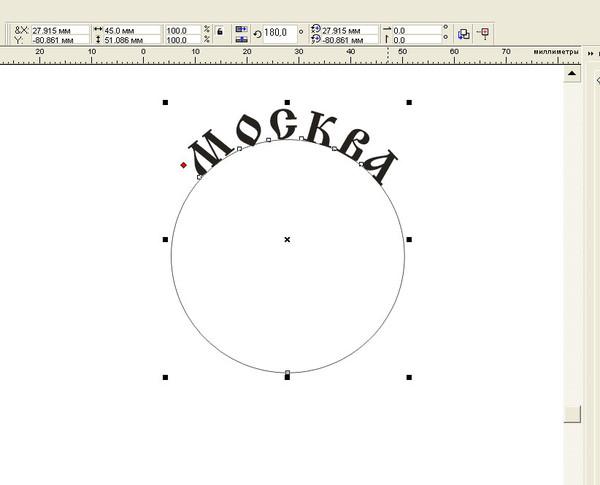 Как сделать прозрачный круг в ворде