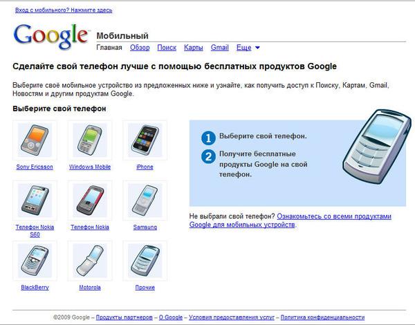 Взлом Symbian 9 4 без пк!!! nokia 5800,5230,c6,n97 и т д) , скачать обновле