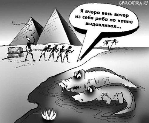 I Госпожа-рабыня 31, Барнаул Статус: Ищу Господина или раба для создания се