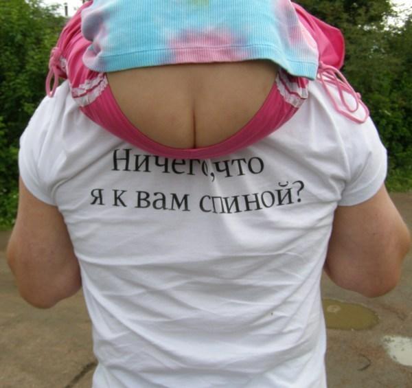 foto-zyat-teshu-s-zadi