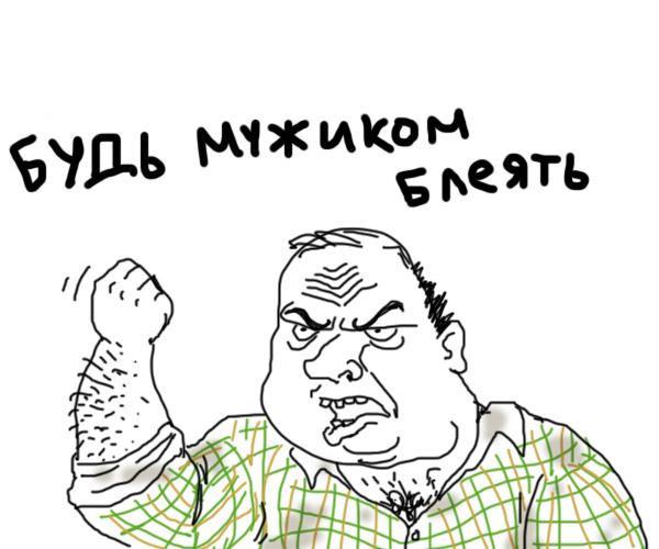 nelzya-ee-razvratnitsey-nazvat