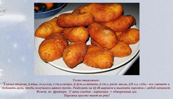 Рулетики из скумбрии рецепты с желатином