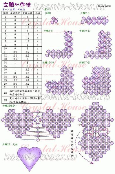 Плетением бисером с схемами сердечко