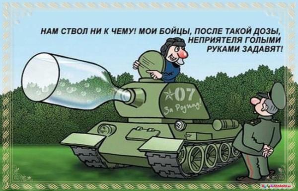 Поздравления для танкиста с днем рождения 88