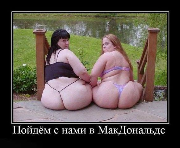 bolshie-russkie-zhopi-starih-bab