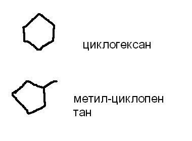 Buy Biochemistry