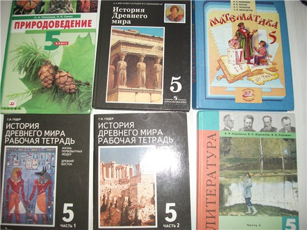 Решебник Учебника По Истории 8 Класс Кошелёв