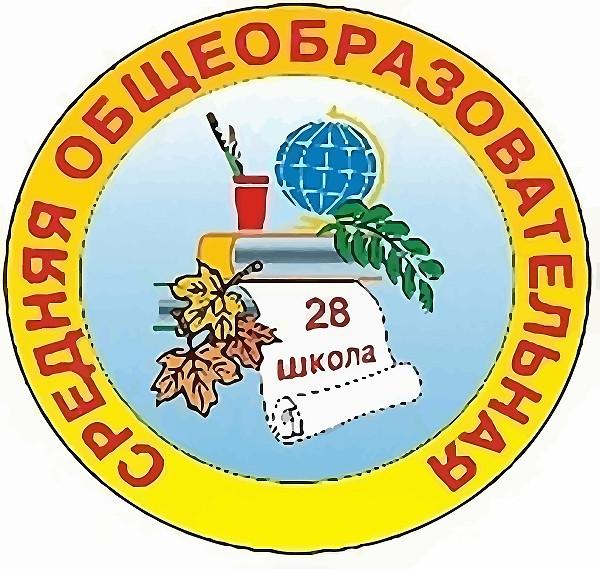 Логотип школы как создать