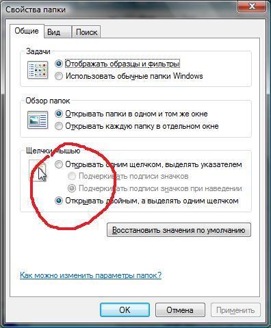 Как сделать подчеркивание ссылки при наведении в html