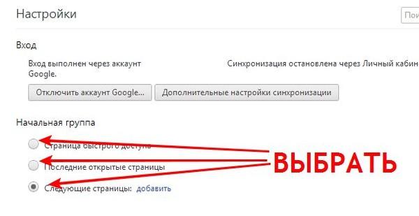 Как сделать вкладки php - GumerovOleg.ru