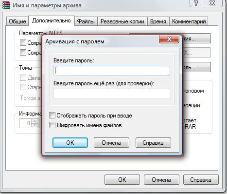 Как создать архивный файл с фото