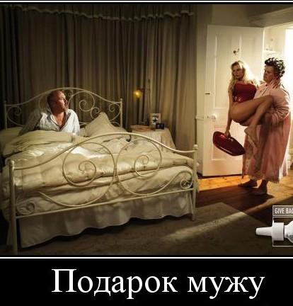 zhena-izmenyaet-muzhu-na-svadbe-seks
