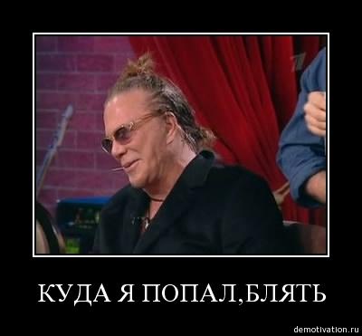 foto-otsosov-sluchayno-popavshee-v-set